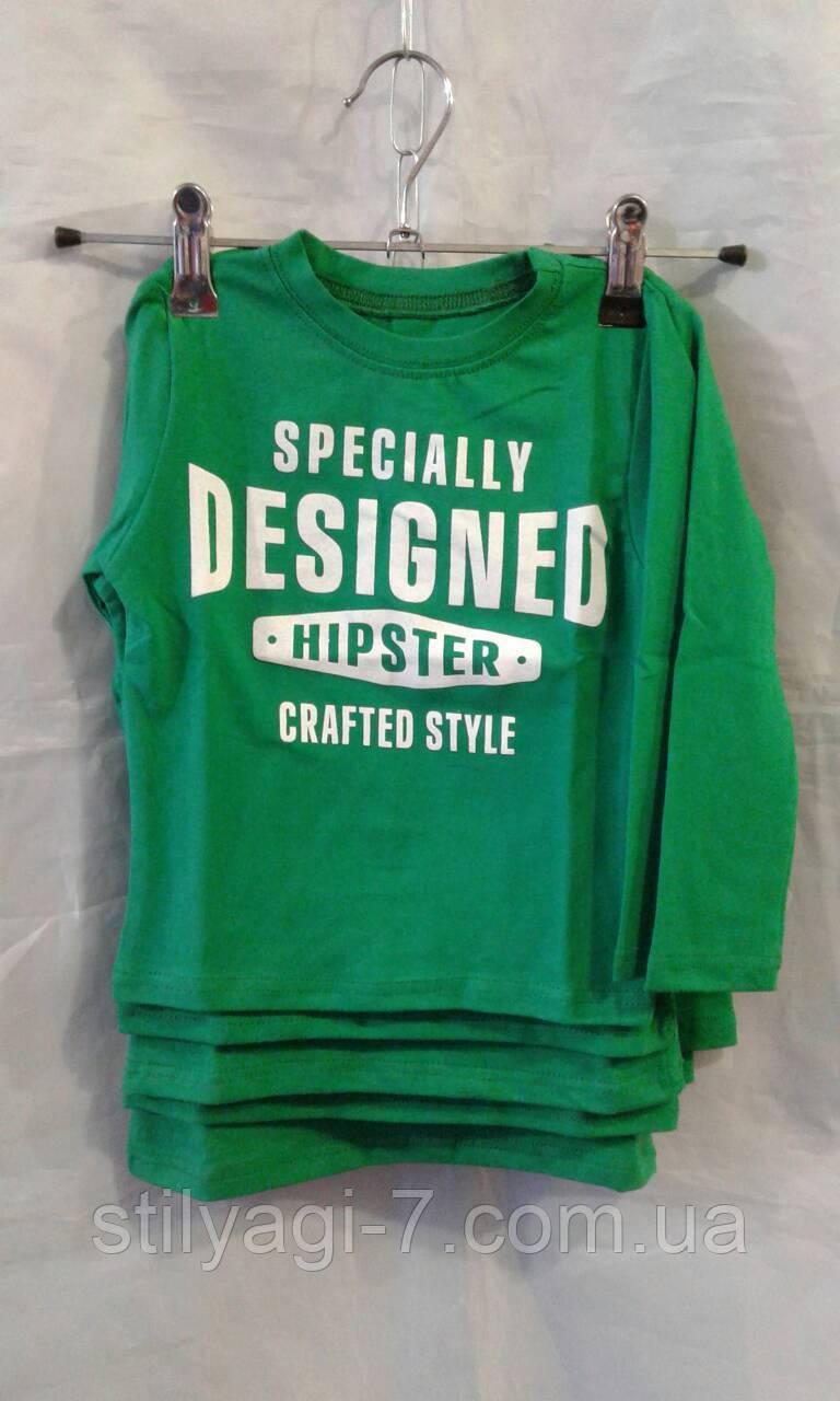 Батник для мальчика на 2-6 лет с надписью зеленого цвета оптом