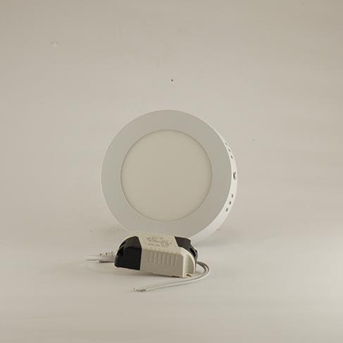 Светодиодный светильник ECOLUX LPC120E-6 круглый 6W