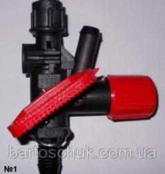 Кран регулятора тиску, фото 2