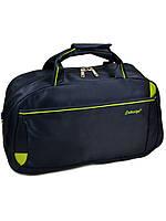Дорожная нейлоновая сумка 22806 22 Big blue