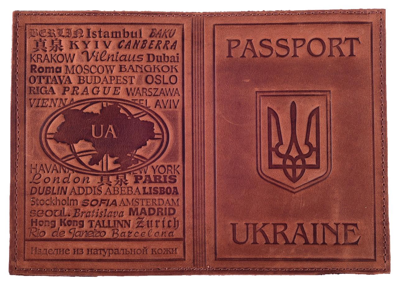 """Кожаная обложка на паспорт Украины цвет коричневый """"крэйзи"""""""