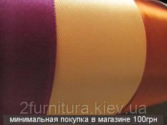 Атласная лента (5см - 33м)  0533  (ТЕМНО-РОЗОВЫЙ)