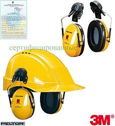Противошумные наушники на каску Peltor™ OPTIME™ I 3M-OPTIME1-H Y