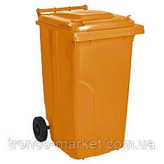 Контейнер для мусора на колесах 120л оранжевый