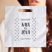 Пакет с вырубной ручкой банан 58х48 с Вашим логотипом. Мин. тираж -100шт