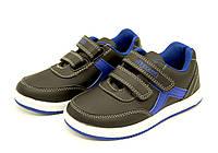 Кроссовки для мальчика 31-34 размеры