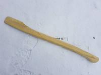 Топорище-держак -ручка на топор-колун из акации 80 см