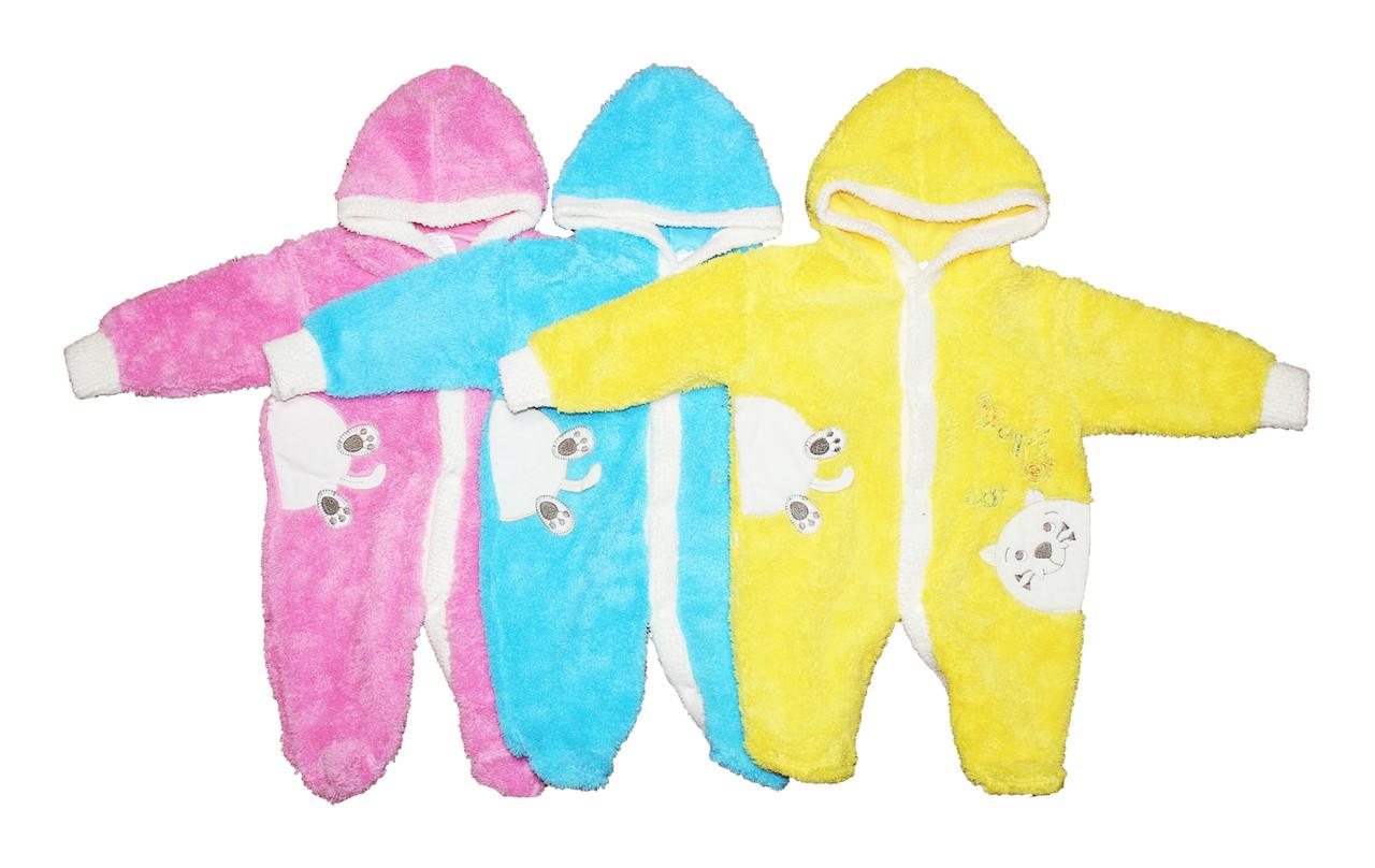 Человечек детский мхровый новый для мальичка и девочки. бебимикс 143