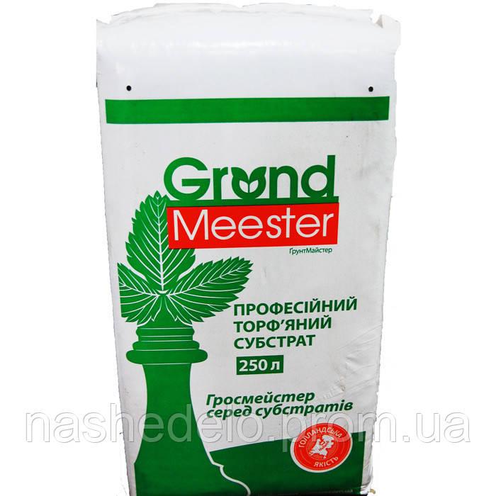 Торф Гронд Местер Grond Meester GM Mix1 0-6 мм 250 л. p-H нейтральний ( Литва)