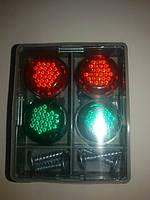 Автомобильный саморез катафот декоративный ( цвет зелено-красный) светоотражающий
