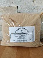 Кокосовая добавка в прикорм для рыб  свежемолотая, 1 кг