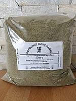 Конопляная  добавка в прикорм для рыб  свежемолотая, 1 кг