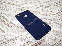 Резиновый Soft-touch чехол Smitt  для моделей Xiaomi, фото 3