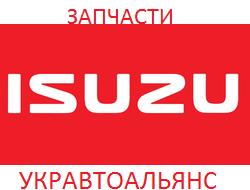 Запчасти Isuzu NQR 71, NQR 75