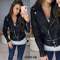 Женская куртка косуха 01592 Аф