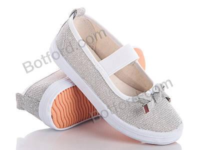 Балетки Style-baby NYZ16209B серебряный