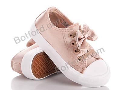 Кеды Style-baby N16-509-6D золотой