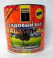 Садовый Вар 200 г.