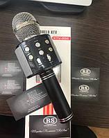 """Микрофон, беспроводной с динамиком""""WSTER"""" WS-858"""