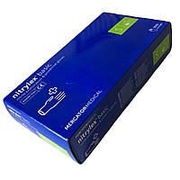 Перчатки нитриловые NITRYLEX basic (50 пар) неопудренные, нестерильные, диагностические