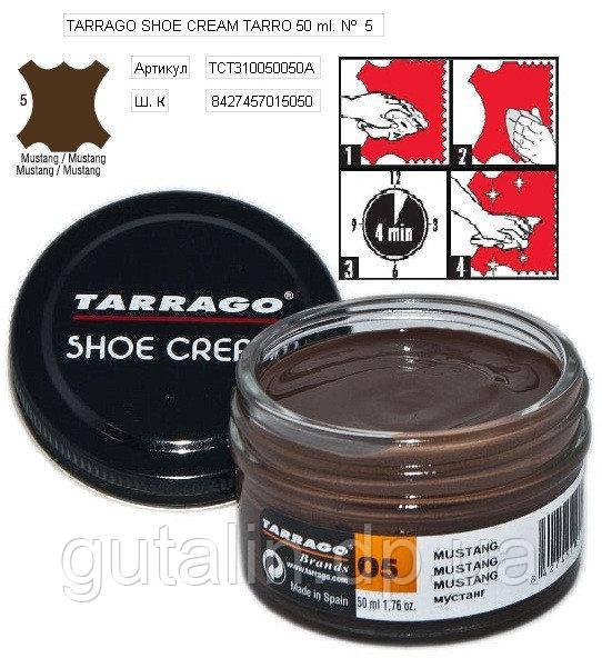 Крем для гладкой кожи Tarrago Shoe Cream 50 мл цвет мустанг (05)