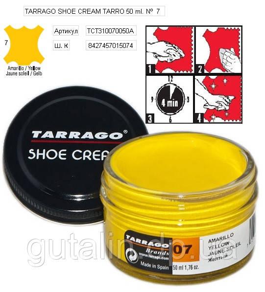 Крем для гладкой кожи Tarrago Shoe Cream 50 мл цвет желтый (07)
