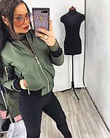 """Женская стильная куртка """"Бомбер"""", в расцветках, фото 1"""