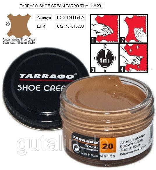 Крем для гладкой кожи Tarrago Shoe Cream 50 мл цвет коричневый сахар (20)