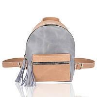 Рюкзак кожаный бежево-голубой орландо