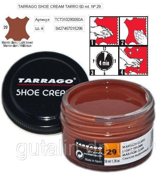 Крем для гладкой кожи Tarrago Shoe Cream 50 мл цвет светло коричневый (29)