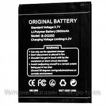 Аккумулятор для Doogee G550 (B-DG550) 3.7V 2500 mAh