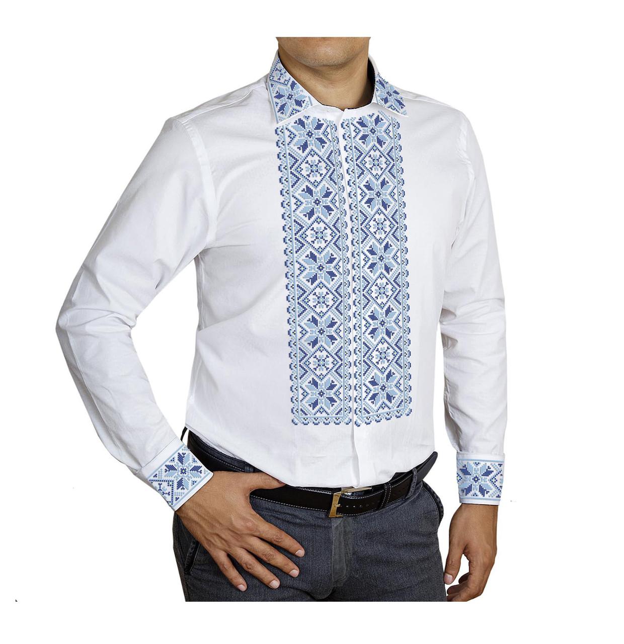 Заготовка чоловічої сорочки та вишиванки для вишивки чи вишивання бісером Бисерок «Сині зірочки» (Ч-504 Г )