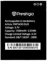Аккумулятор для Prestigio PAP 5450/ 5451 - 1500 mAh