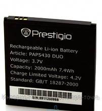 Аккумулятор для Prestigio PAP 5430 - 2000 mAh
