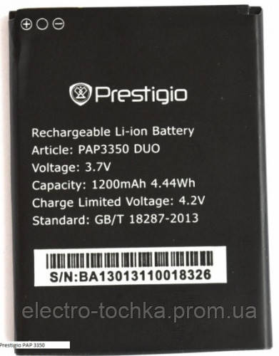 Аккумулятор на Prestigio PAP 3350 1200 mAh