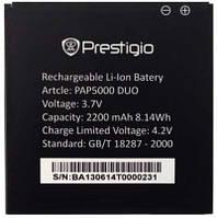 Аккумулятор для Prestigio PAP 5000 2200 mAh