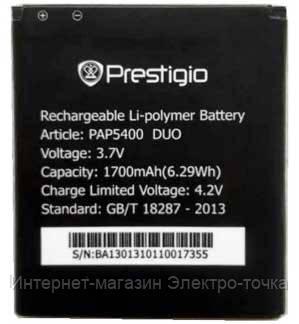 Аккумулятор для Prestigio PAP 5400 1700 mAh