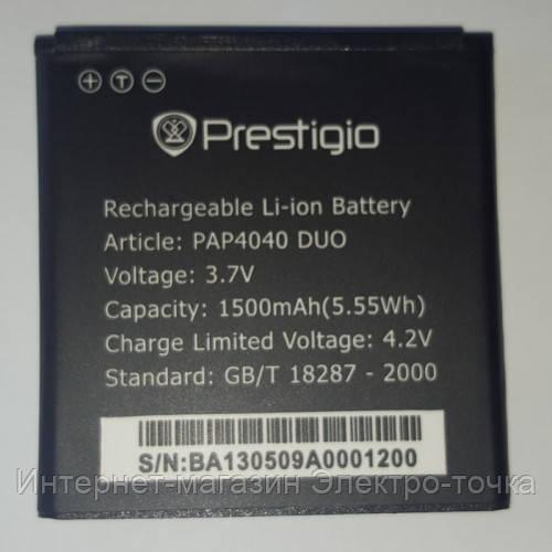 Аккумулятор для Prestigio PAP 4040 1500 mAh