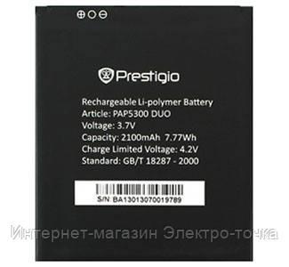 Аккумулятор для Prestigio PAP 5300 - 2100 mAh