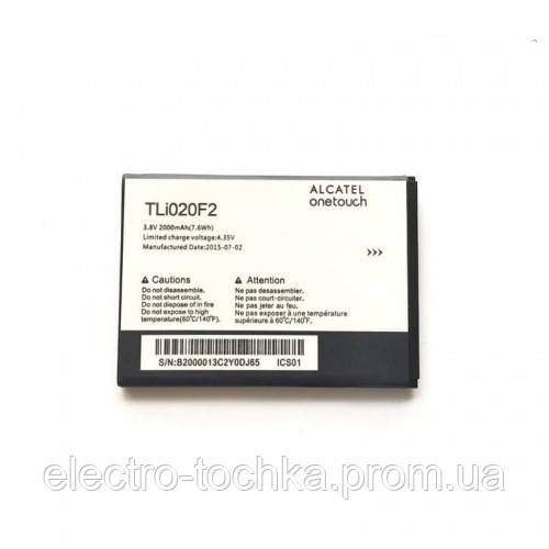 Аккумулятор для Alcatel 7040D/ 7041D One Touch Pop C7 2000 mAh