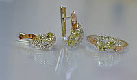 Женский Серебрянный Набор с Золотыми Вставками