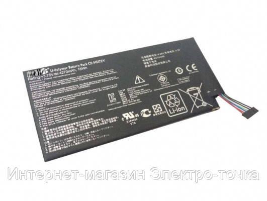 Аккумулятор на Asus ME172V Memo Pad - C11-ME172V 4270 mAh