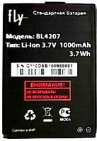 Аккумулятор для Fly Q110 - BL4207 1000 mAh