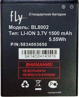 Аккумулятор для Fly IQ4490i - BL8002 1500 mAh