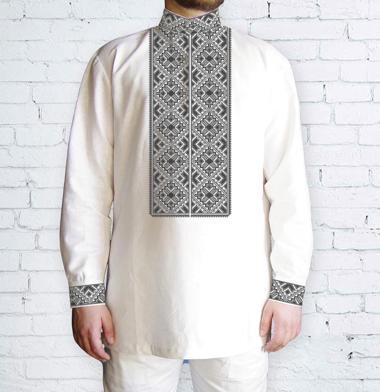 Заготовка чоловічої сорочки та вишиванки для вишивки чи вишивання бісером Бисерок «Ромби сірі» (Ч-508 С )