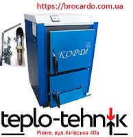КОРДИ АОТВ-10 СТ (6мм сталь)