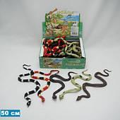 Змея тянучка 50 см (A003D)