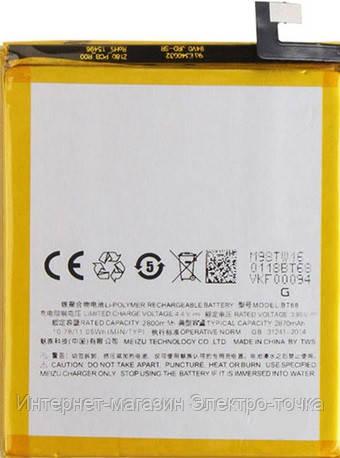 Аккумулятор на Meizu M3 mini - BT68 2800 mAh