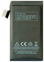 Аккумулятор на Meizu MX2 B020 1800 mAh