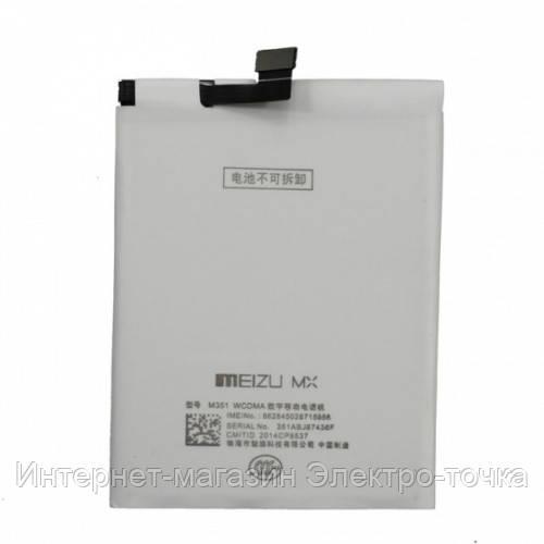 Аккумулятор для meizu b030, mx3 B030/ M351 2400 mAh